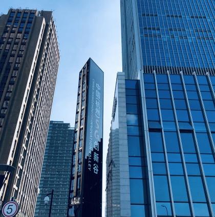 中国(杭州)5G创新谷标识导视