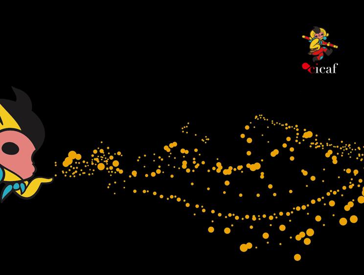 CICAF 中国国际动漫节 活动视觉设计
