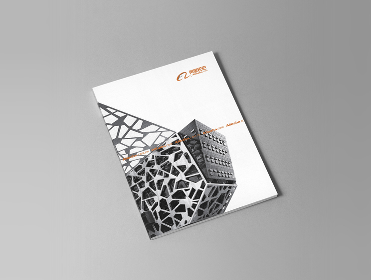ALIBABA 阿里巴巴 画册设计