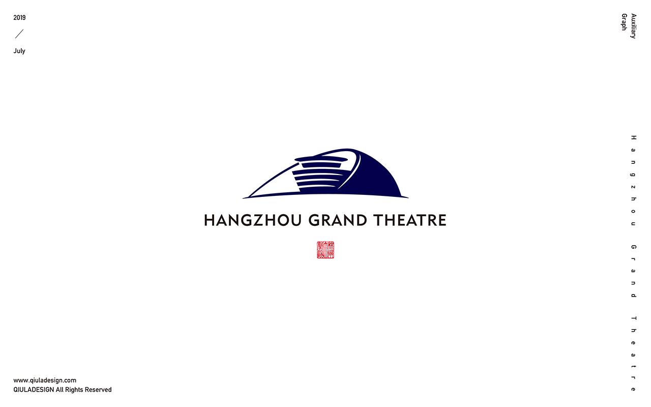 杭州大剧院 提案模板-08